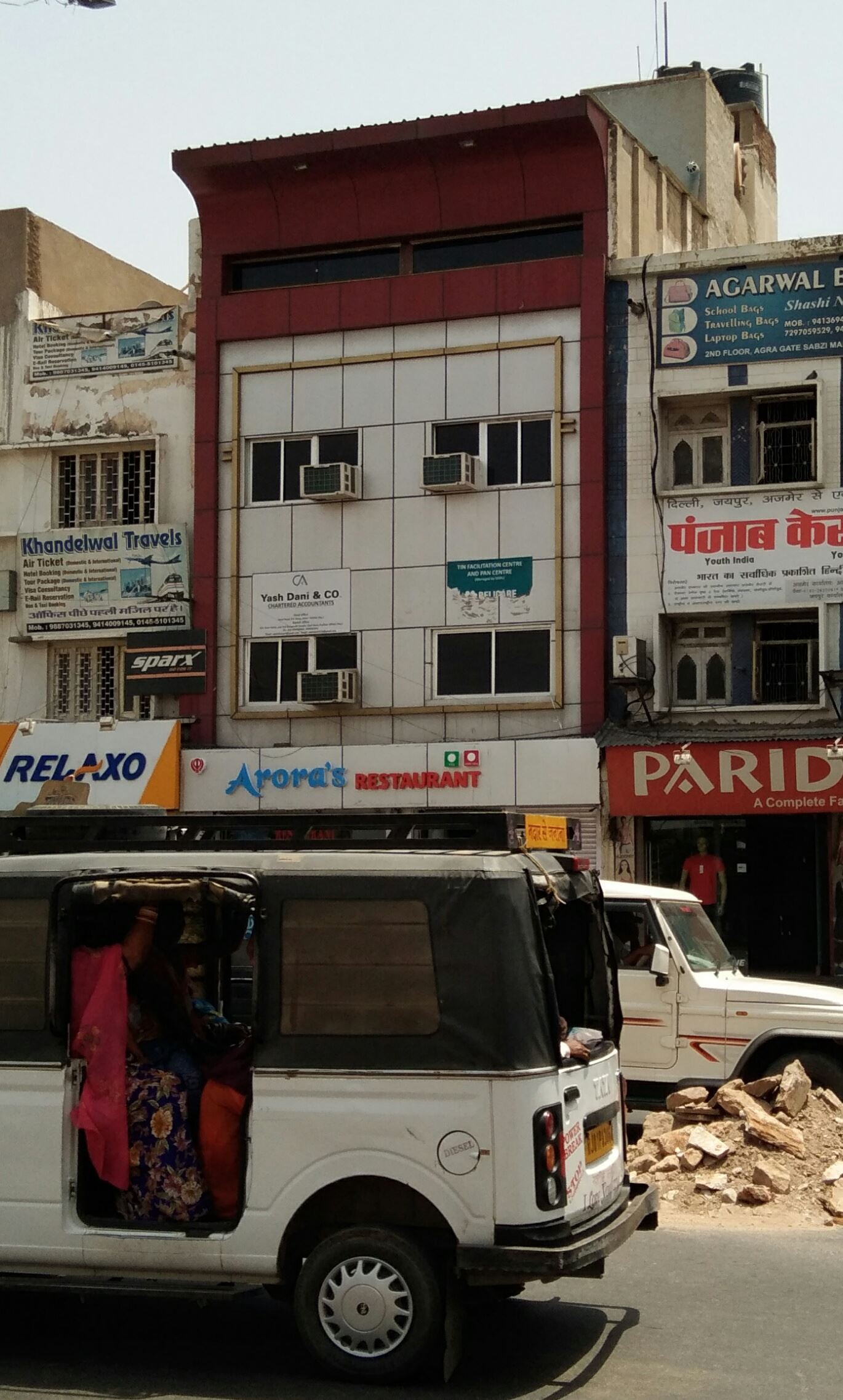 Commercial-rental-in-Agra-gate